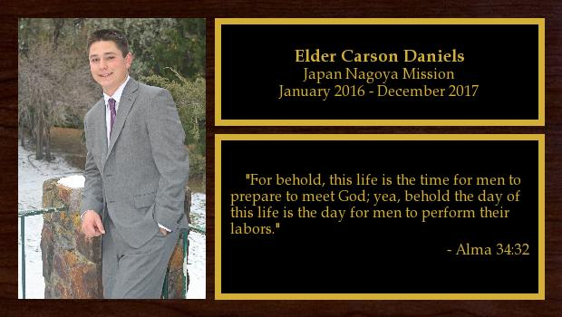 January 2016 to January 2018<br/>Elder Carson Daniels