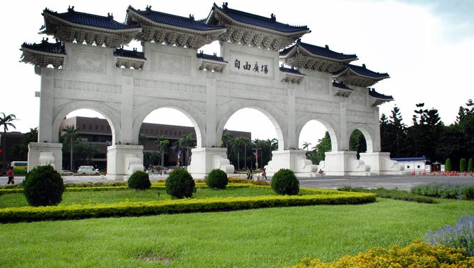 Chiang Kai Shek Memorial.