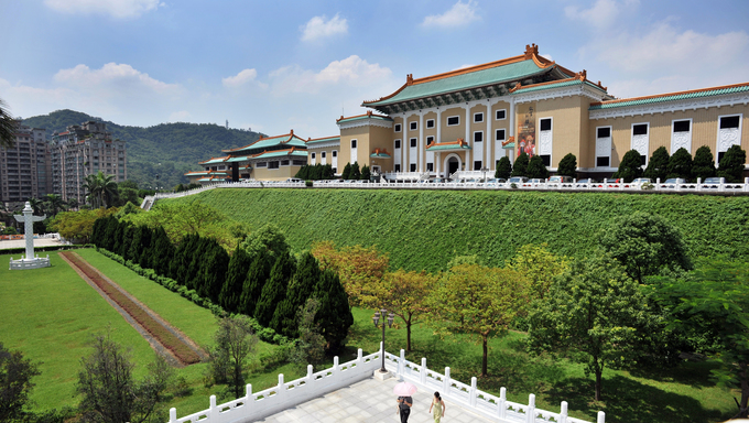 National Palace Museum,Taipei,Taiwan.