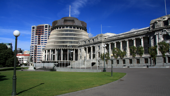 The Beehive building in Wellington, New Zealand.