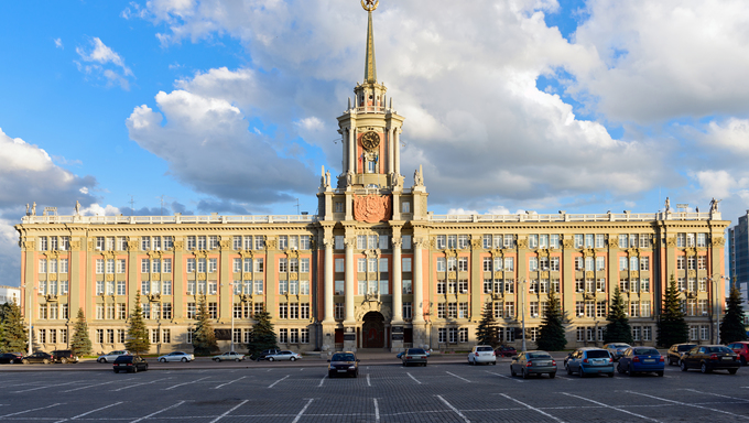 Building of city administration (City Hall) in Yekaterinburg, Russia