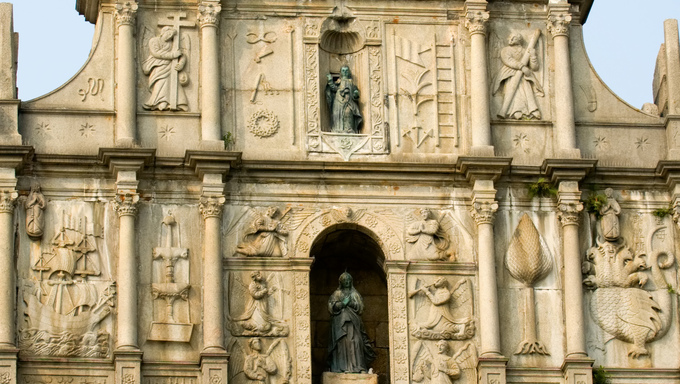 Ruins of St Paul's Cathedral, in Macau, China
