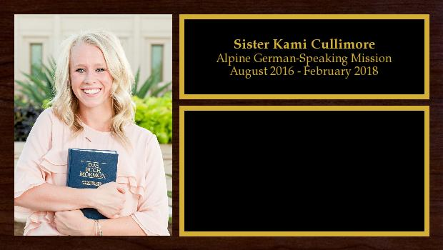 August 2016 to February 2018<br/>Sister Kami Cullimore