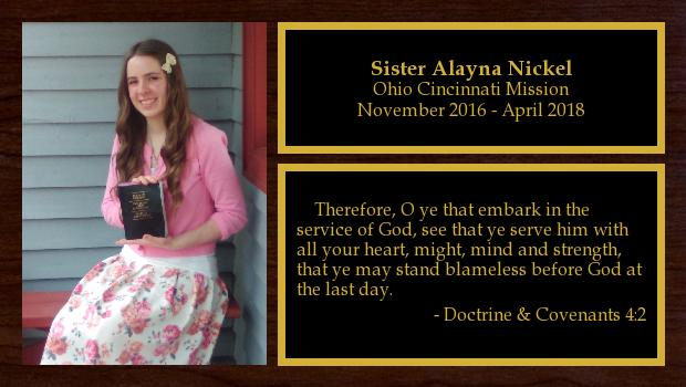November 2016 to April 2018<br/>Sister Alayna Nickel