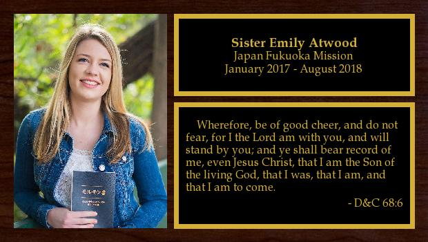 January 2017 to August 2018<br/>Sister Emily Atwood