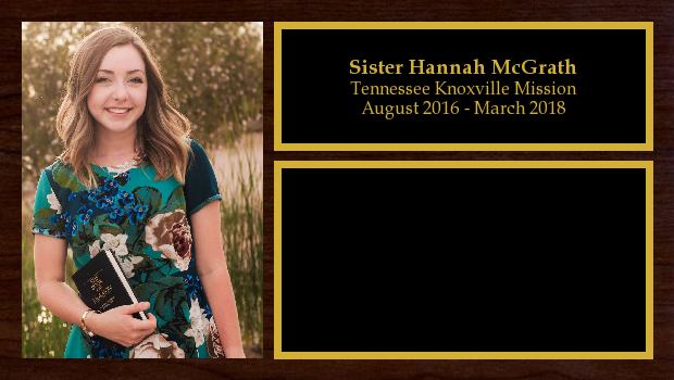 August 2016 to March 2018<br/>Sister Hannah McGrath
