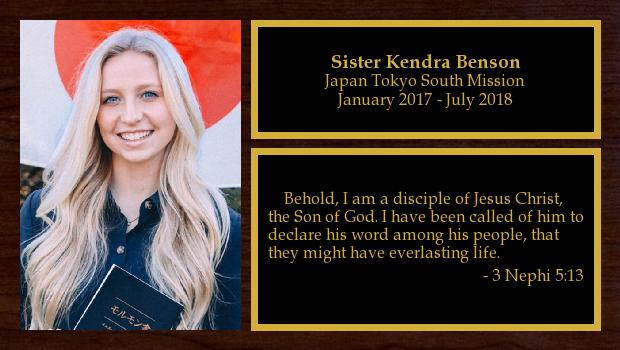 January 2017 to July 2018<br/>Sister Kendra Benson