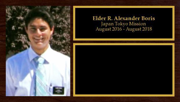 August 2016 to August 2018<br/>Elder R. Alexander Boris