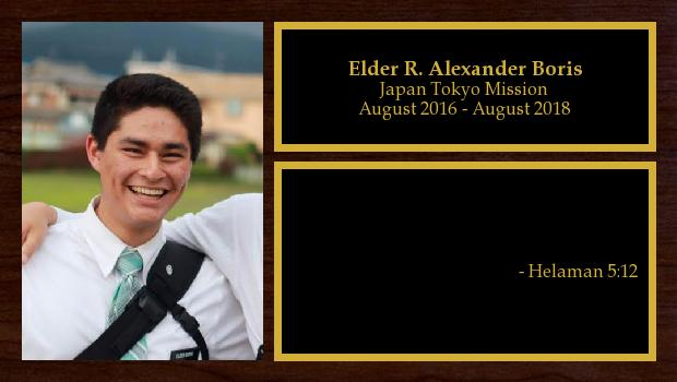 August 2016 to August 2018<br/>Elder R. Alexander Boris