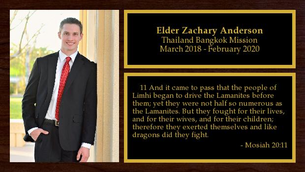 March 2018 to March 2020<br/>Elder Zachary Anderson