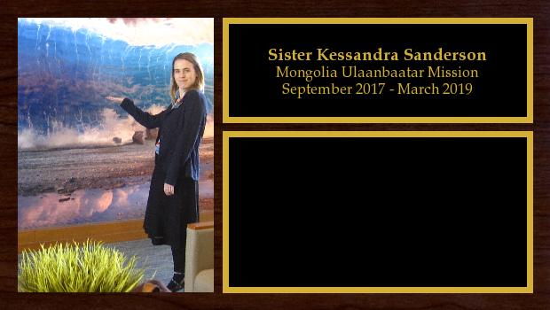 September 2017 to March 2019<br/>Sister Kessandra Sanderson