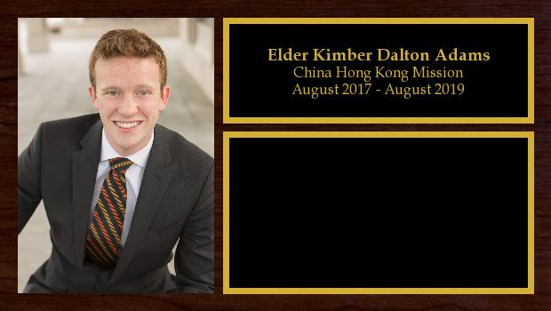 August 2017 to August 2019<br/>Elder Kimber Dalton Adams