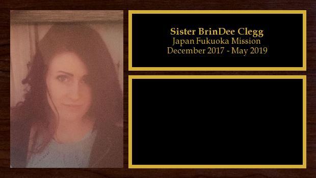December 2017 to July 2019<br/>Sister BrinDee Clegg