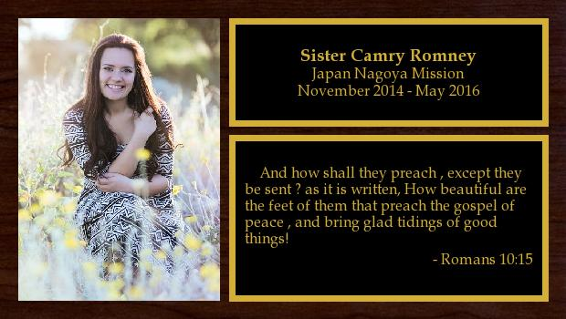 November 2014 to May 2016<br/>Sister Camry Romney