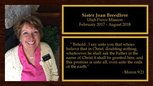 February 2017 to August 2019<br/>Sister Joan Breedlove