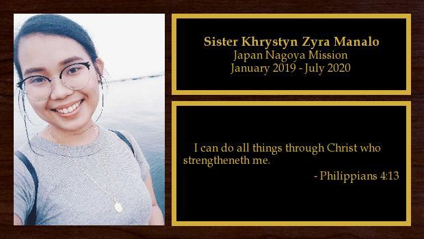 January 2019 to July 2020<br/>Sister Khrystyn Zyra Manalo