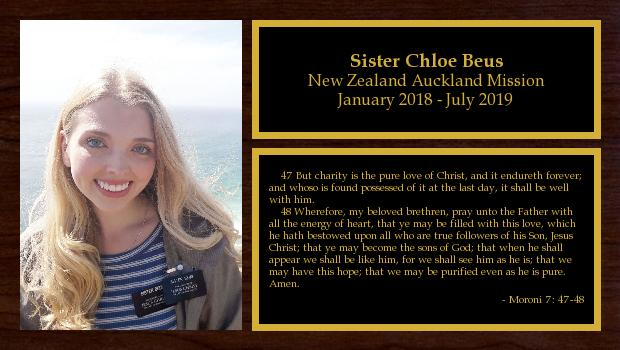 January 2018 to July 2019<br/>Sister Chloe Beus