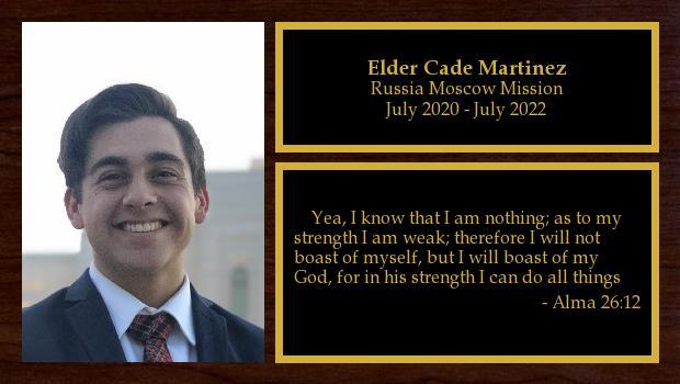July 2020 to July 2022<br/>Elder Cade Martinez