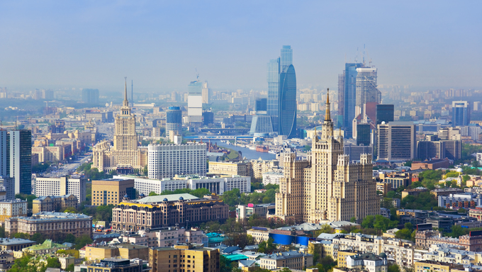 Centre of Moscow, Russia. An aerial view.