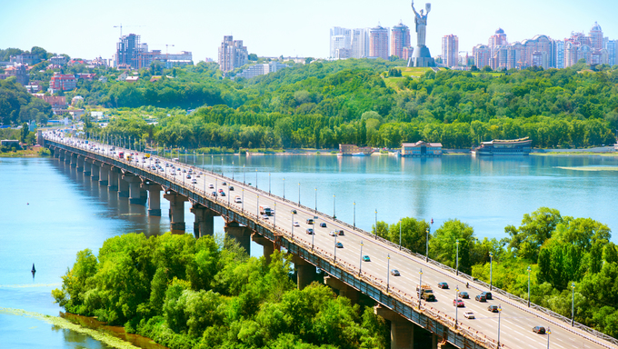 Kiev City - the capital of Ukraine.
