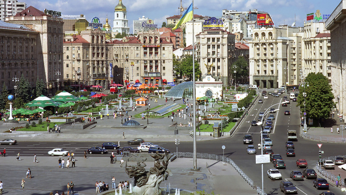 The area of independence in Kiev.