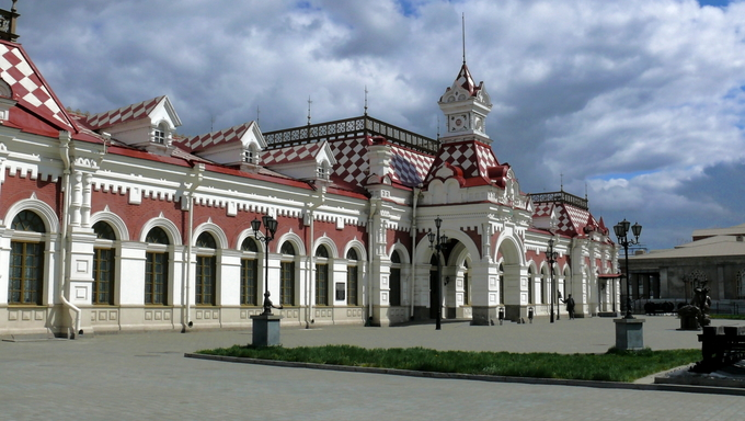 Facade of old railway station - Yekaterinburg