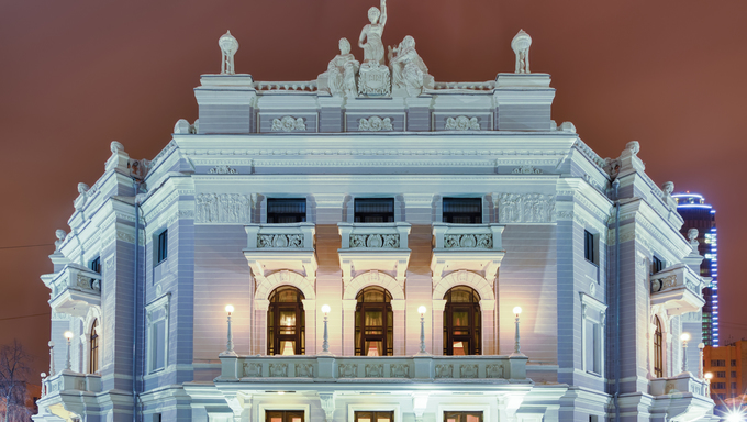 The facade of the building of the Opera and Ballet Theatre, Yeka