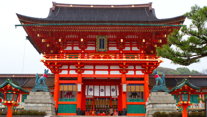 KYOTO, JAPAN - MARCH 18: Romon Gate at Fushimi Inari Shrine's entrance on March 18, 2013 in Kyoto, Japan. This is the head shrine of Inari in Japan.