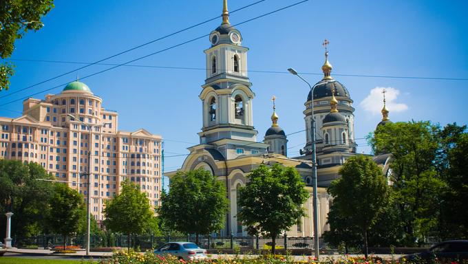 Artema Street in Donetsk, Ukraine. Summer day