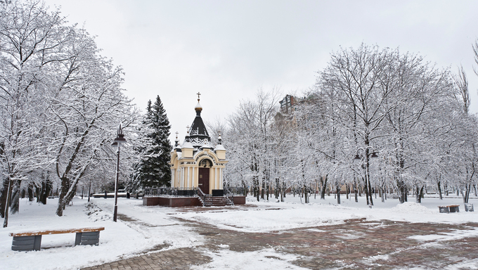 Cathedral in the background winter landscape. Savior Transfiguration Cathedral. Donetsk, Ukraine