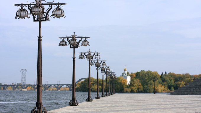 Bank of the river Dnieper.