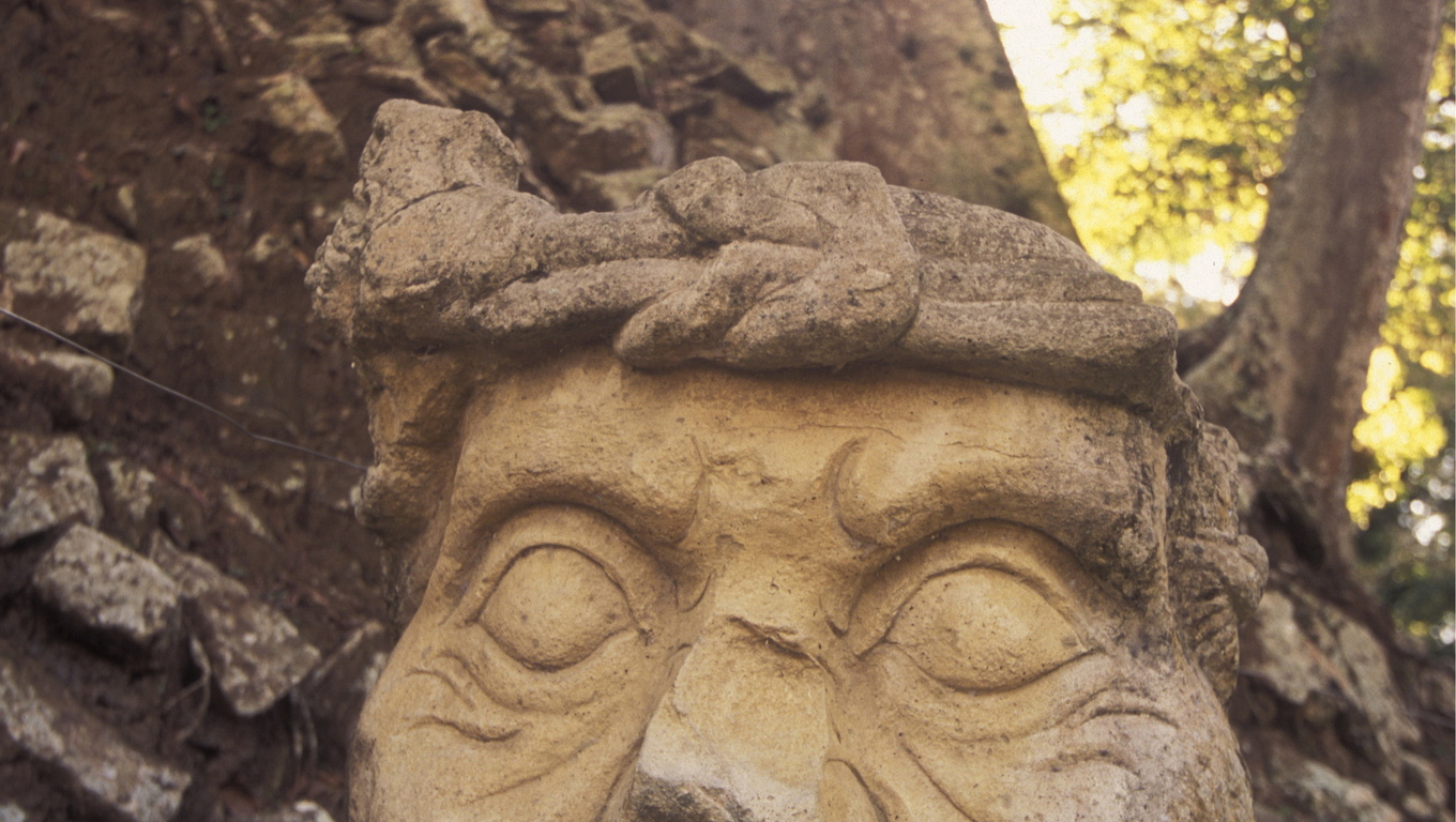 The Ruins of Copan in Honduras in Central America,
