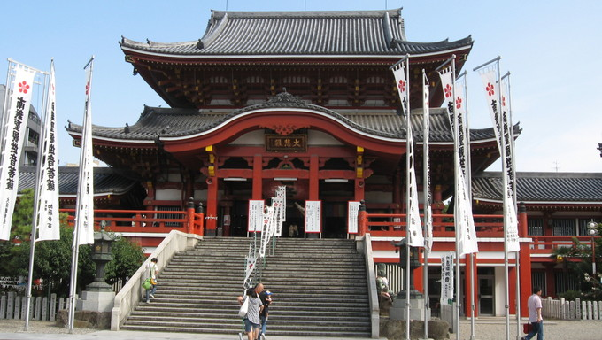 A temple in Nagoya, Japan.