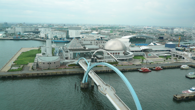 The bridge and Port of Nagoya Public Aquarium.