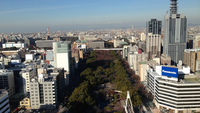 View of part of Nagoya City skyline from the TV Tower.