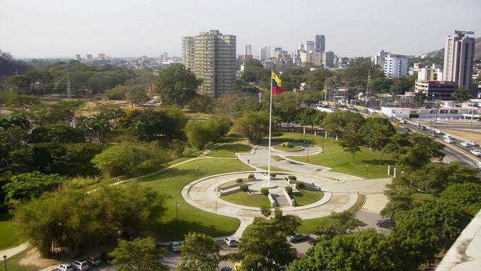 A park in Valencia, the skyscraper city.