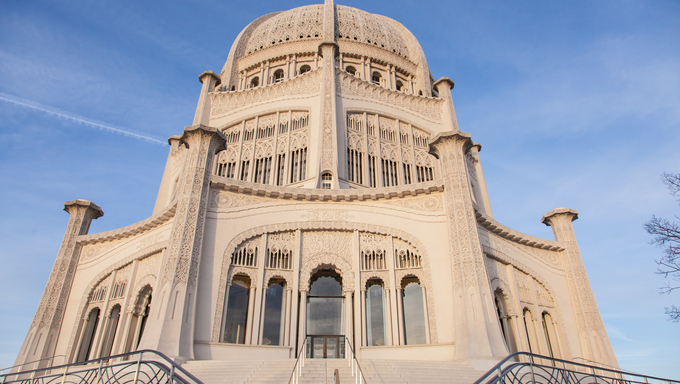 Bahá'í Temple in Wilmette, Illinois, is the oldest surviving Bahá'í House of Worship in the world.